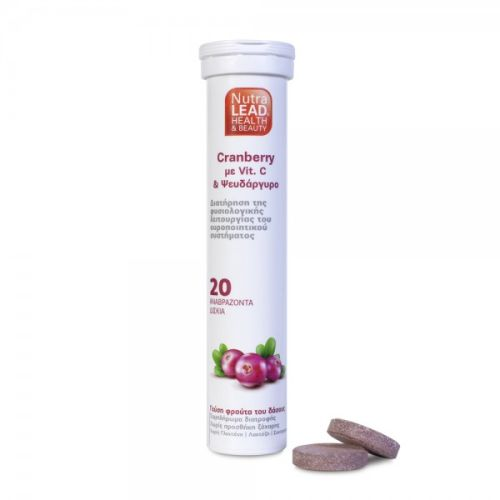 NutraLead Cranberry