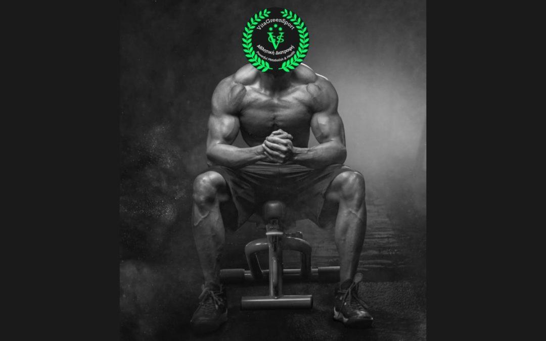 Οι απαραίτητες ασκήσεις για ένα δυνατό και μυώδες σώμα!!